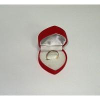 מבצע הוזלה - קופסא קטיפה לטבעת