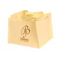 שקיות נשיאה לעוגה / מוצרים רחבים - אלבד