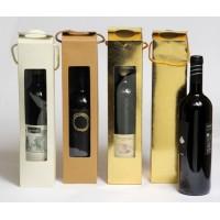 קופסאות קרטון לבקבוק יין + חבל נשיאה